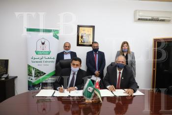 اتفاقية تعاون في المجال الصيدلاني بين اليرموك و شركة دار الدواء للتنمية والاستثمار Tlb News طلبة نيوز للإعلام الحر